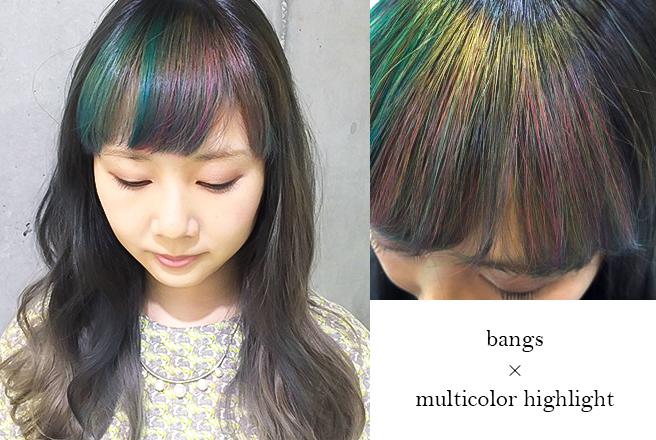 前髪×マルチカラー×ハイライト