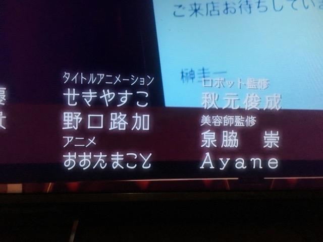 lomalia_泉脇_夏ヘアアレンジ4
