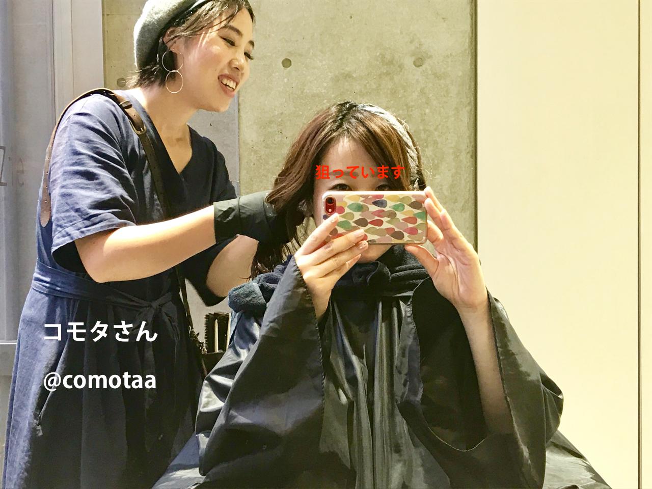 AnZie_毛先だけパーマ_色気カール_アドミオカラー_4