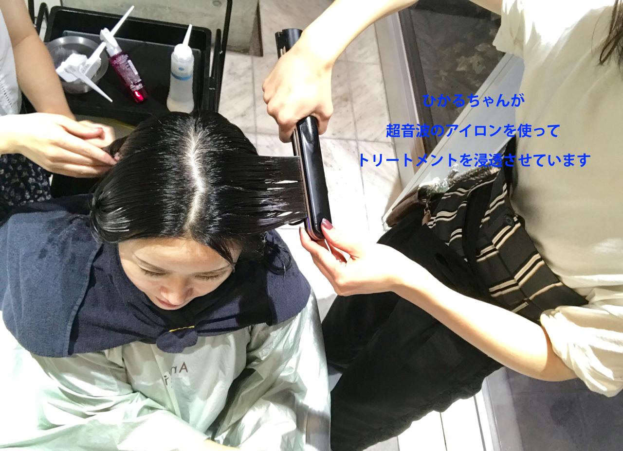 AnZie_毛先だけパーマ_色気カール_アドミオカラー_10