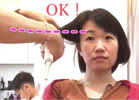 limoa_森山_もりちゃん_猫っ毛さボリュームアップ14