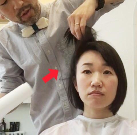 limoa_森山_もりちゃん_猫っ毛さボリュームアップ3