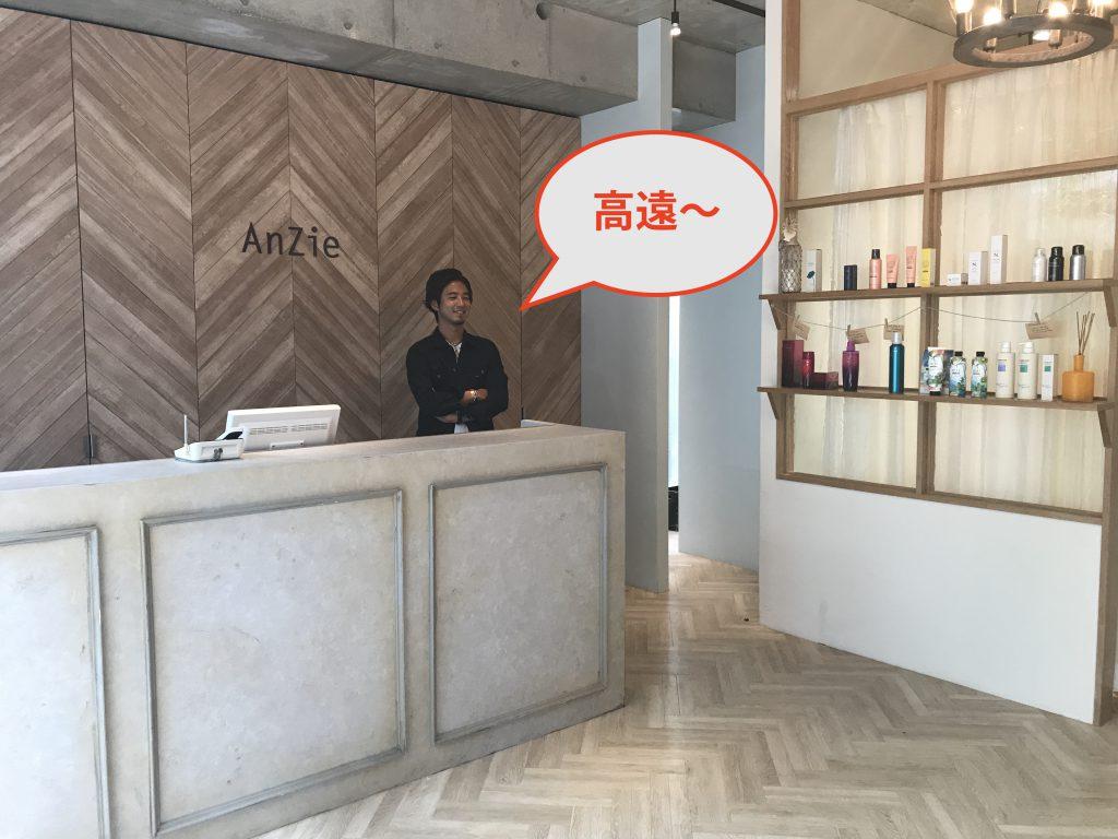 AnZie 坂狩トモタカ インタビュー 編集部ブログ