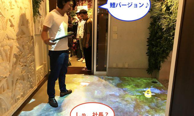 GULGUL表参道店 大河内さん 個室型美容室 プロジェクションマッピング