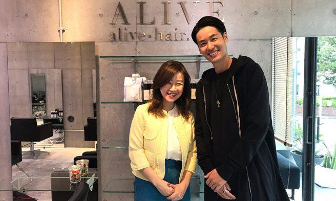 ALIVE 西川礼一 ハイライト グラデーションカラー 美容室経営