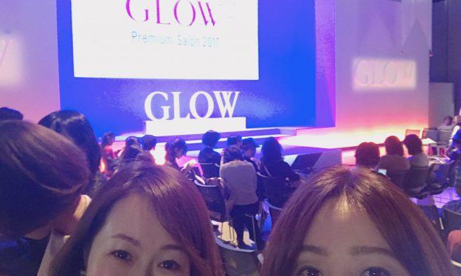 宝島社 GLOWPremiumSalon2017 グロープレミアムサロン ヘアアレンジ フィルモルメール GLOW