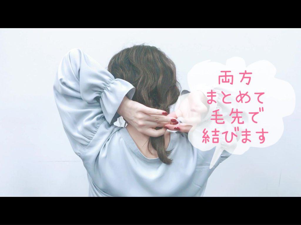 西村 ヘアアレンジ動画 ミディアム 三つ編み 二つ編み