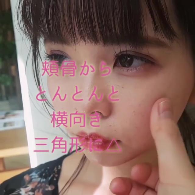 AnZie 渡辺 ナベメイク チーク TV&MOVIE ナチュラルメイク