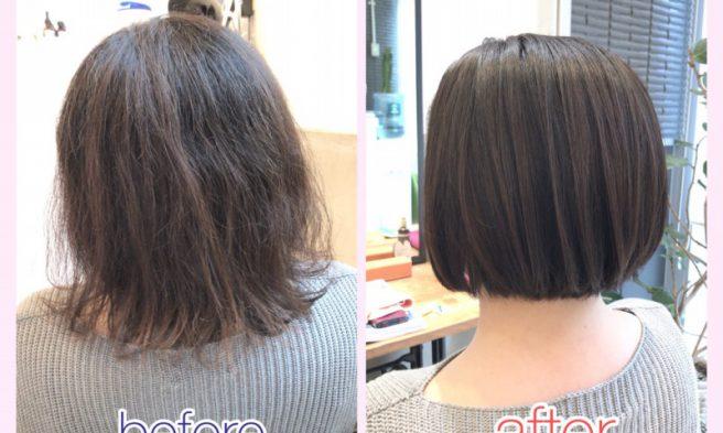 チリチリ髪 チリチリ髪直し方 チリチリ髪改善 美髪 チリチリ毛 うねり クセ毛 美容師 代官山 リモア
