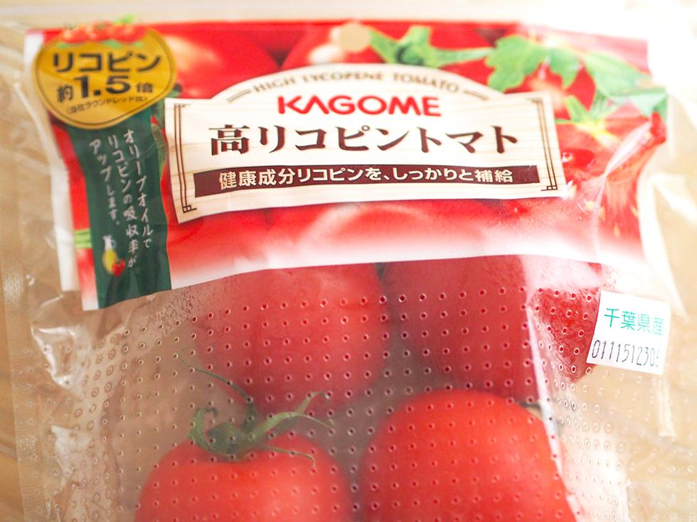 千葉県産_高リコピントマト_グルテンフリーケーキ