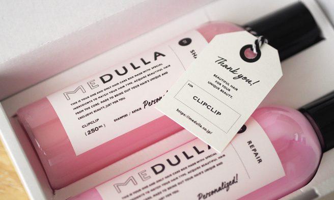 MEDULLA(メデュラ)カスタマイズ シャンプー
