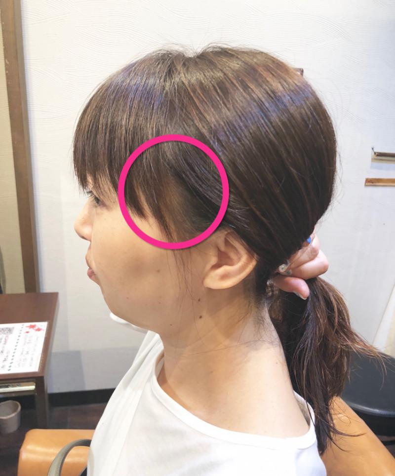 老け見えしない小顔効果のある前髪のつくり方
