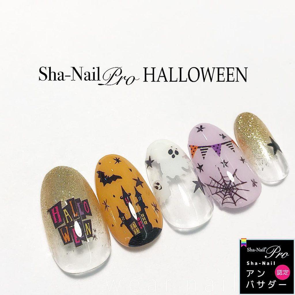 wear_nail 写ネイル ハロウィンネイル