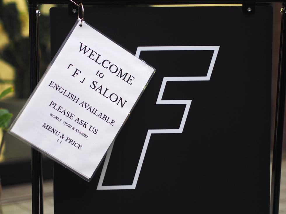 原宿 シェアサロン フリーランス美容師