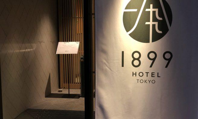 DELI&BAR1899 TOKYO 新橋 ホテル