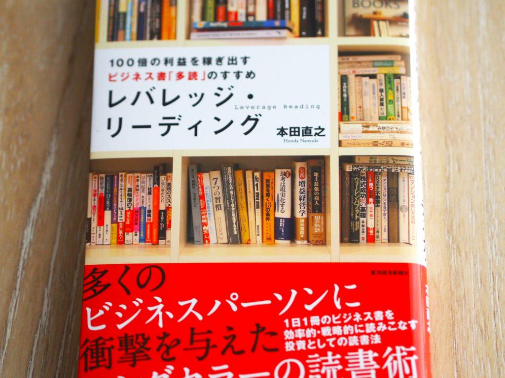老けない生き方 読書 本
