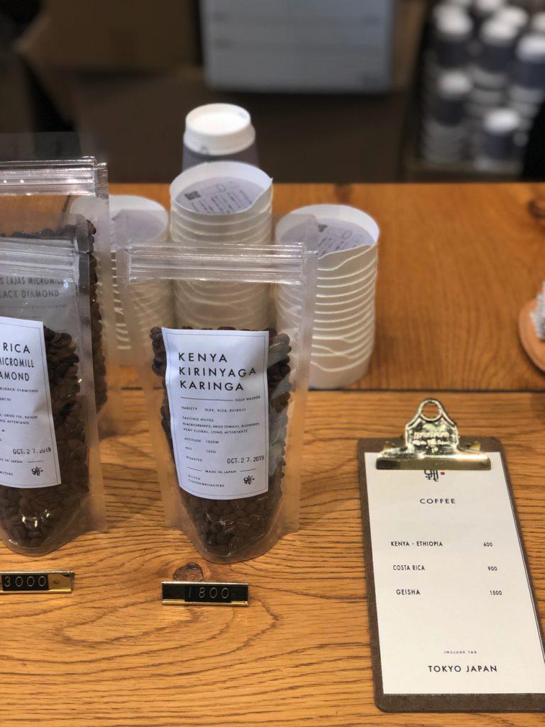 コーヒーコレクション 神田錦町 ゲイシャ
