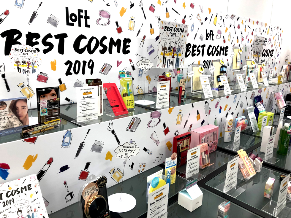 LOFT BEST COSME 2019