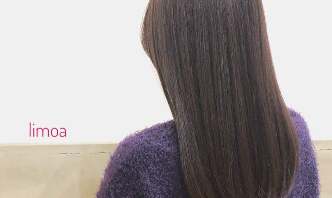 チリチリ毛 パサつき 美髪