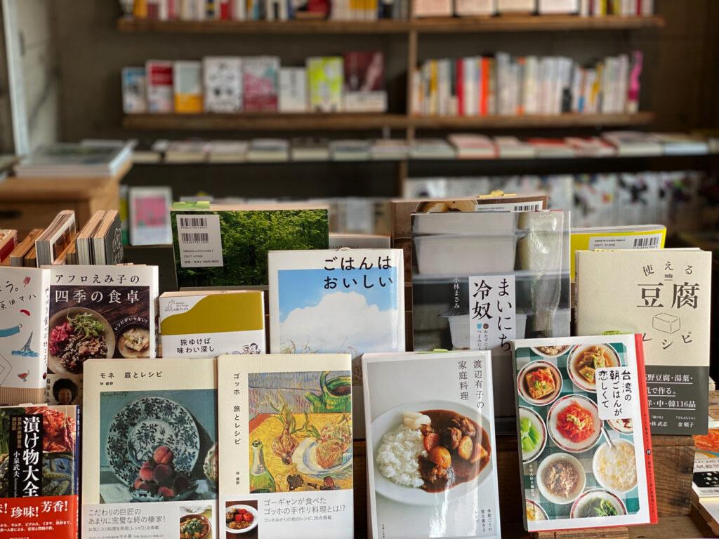 文京区白山ブックカフェplateau books 新刊が読めます