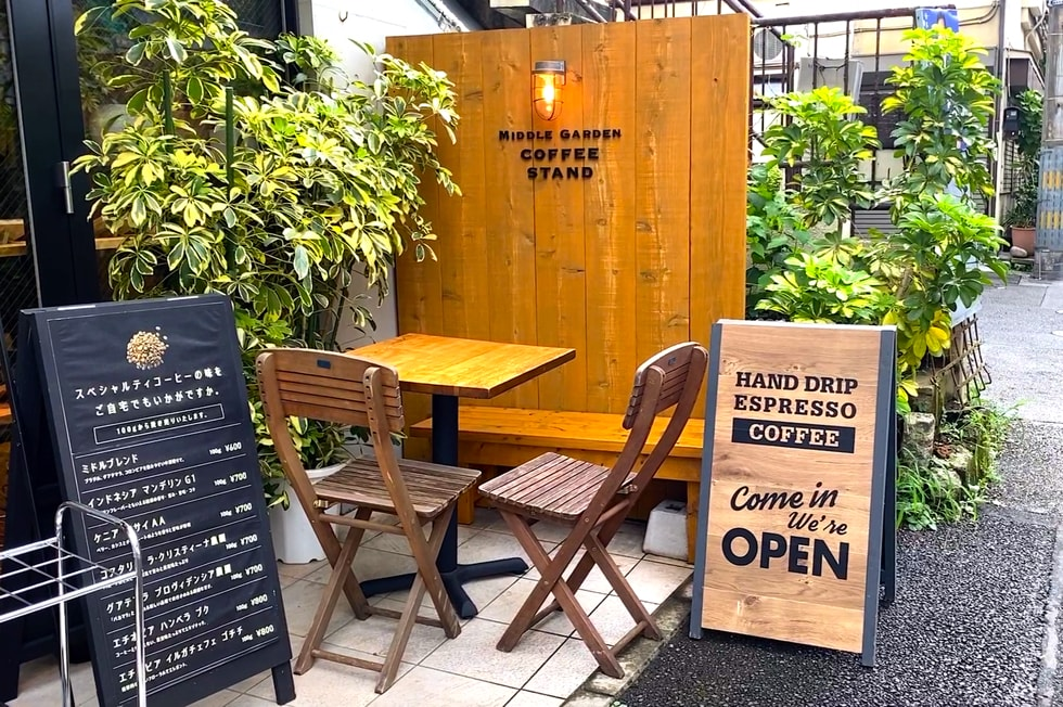 駒込カフェ middle garden coffee stand