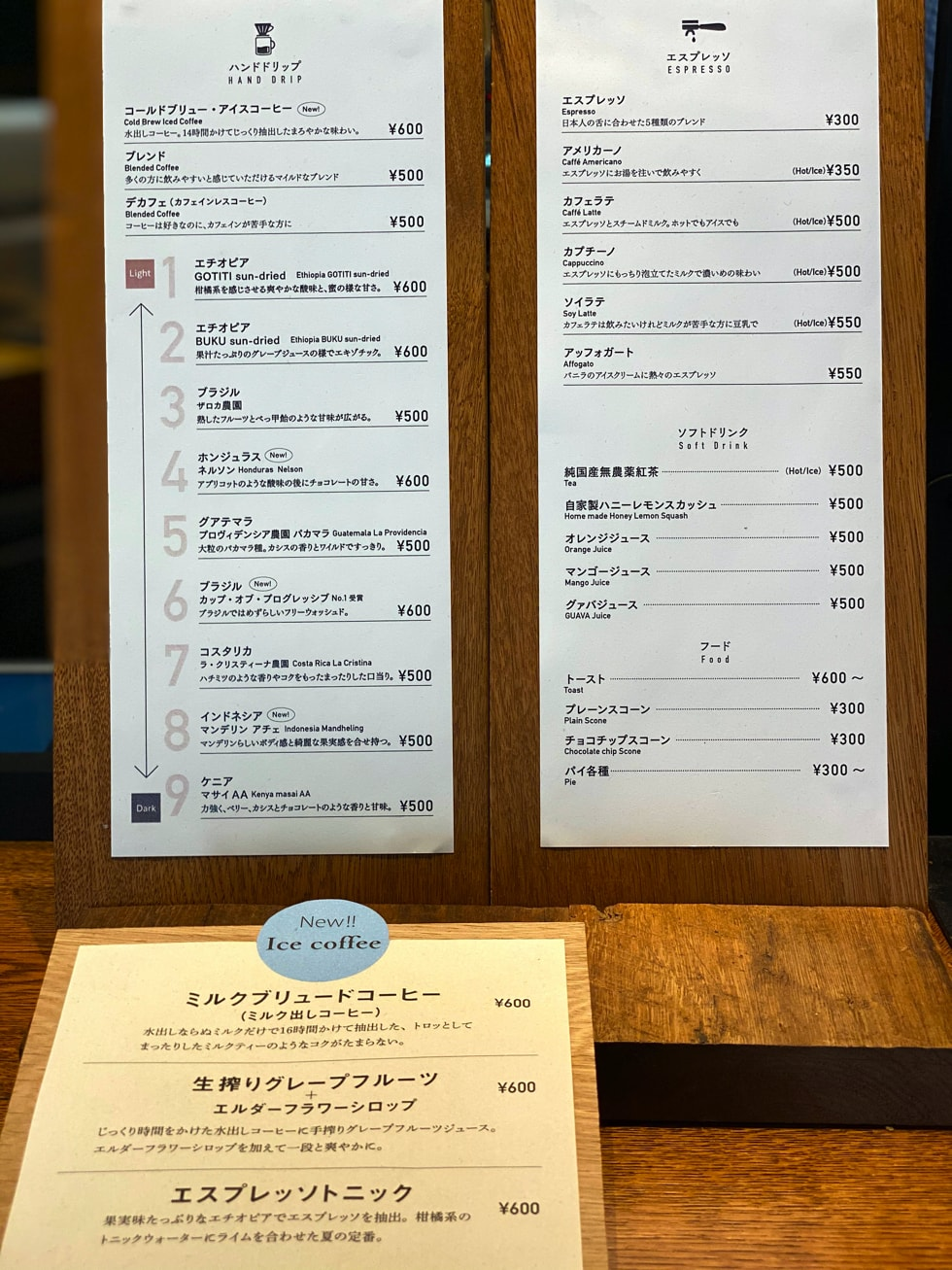 駒込カフェ middle garden coffee stand メニュー