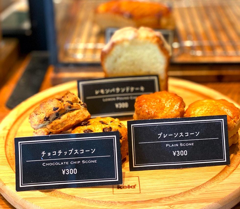 駒込カフェ middle garden coffee stand 焼き菓子