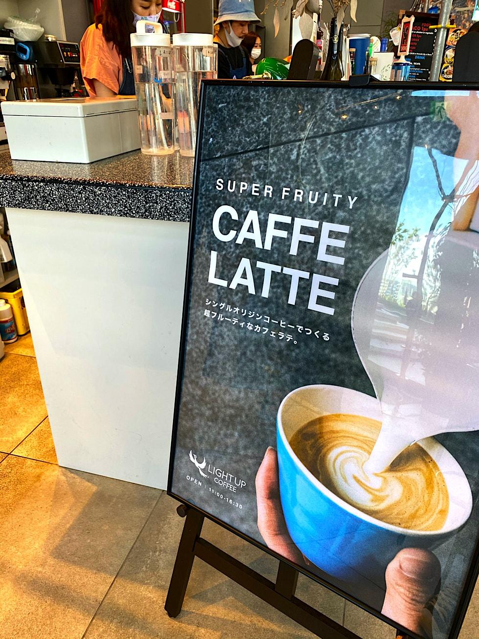 LIGHT UP COFFEE シングルオリジンコーヒー