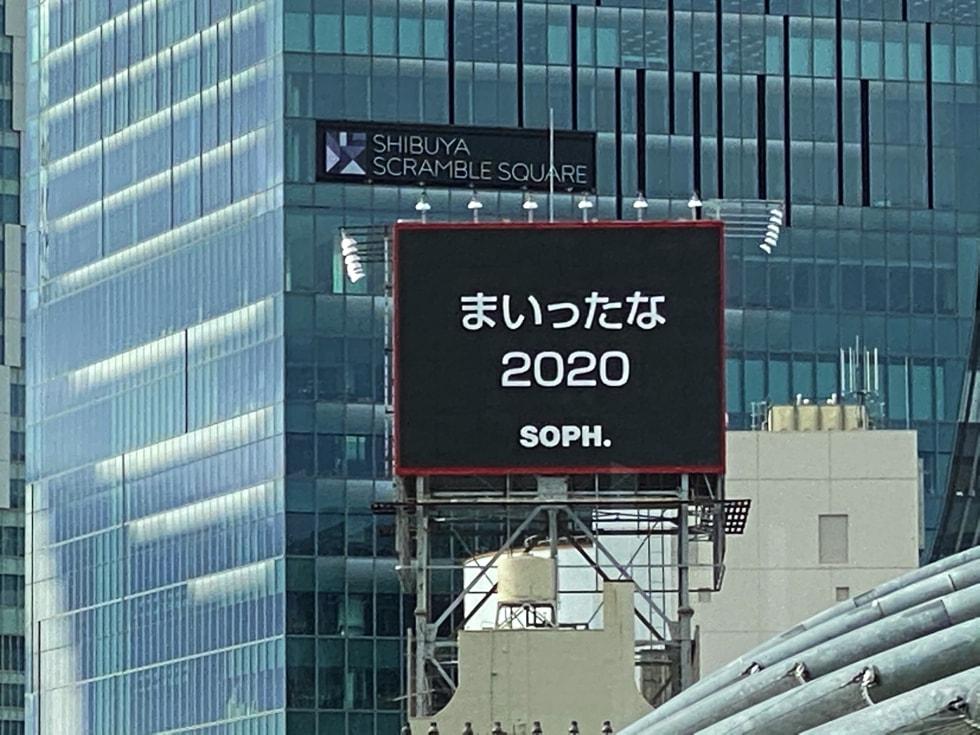 ホテル「sequence MIYASHITA PARK」渋谷