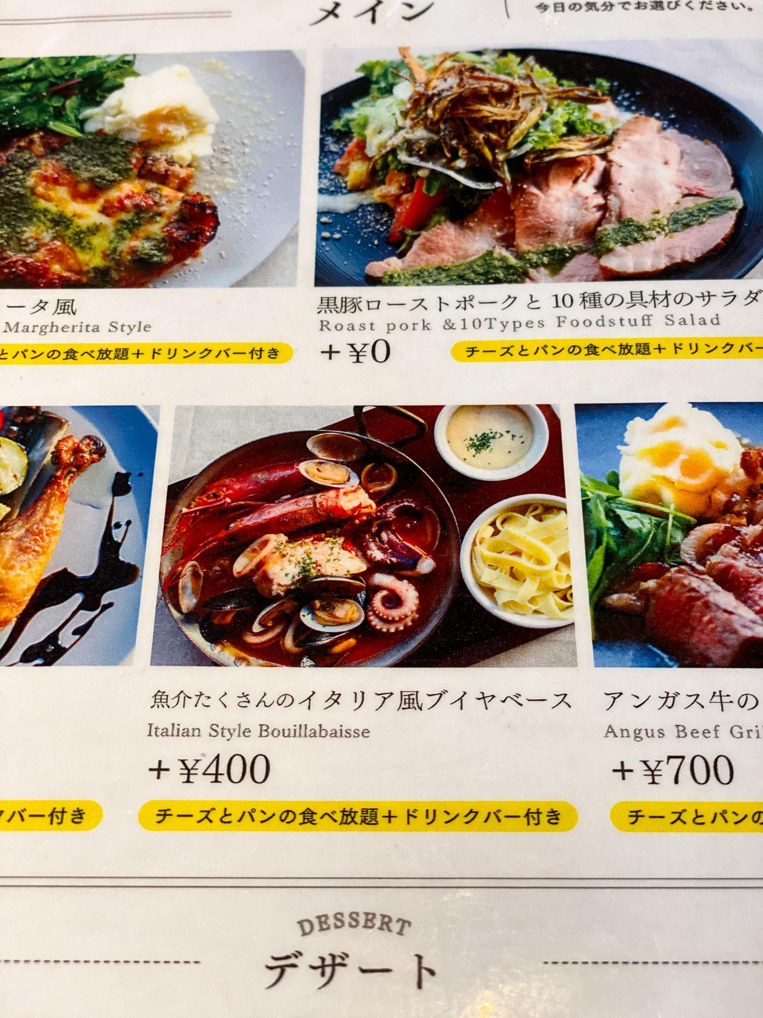 「フレッシュチーズ食べ放題」goodspoon ブイヤベース