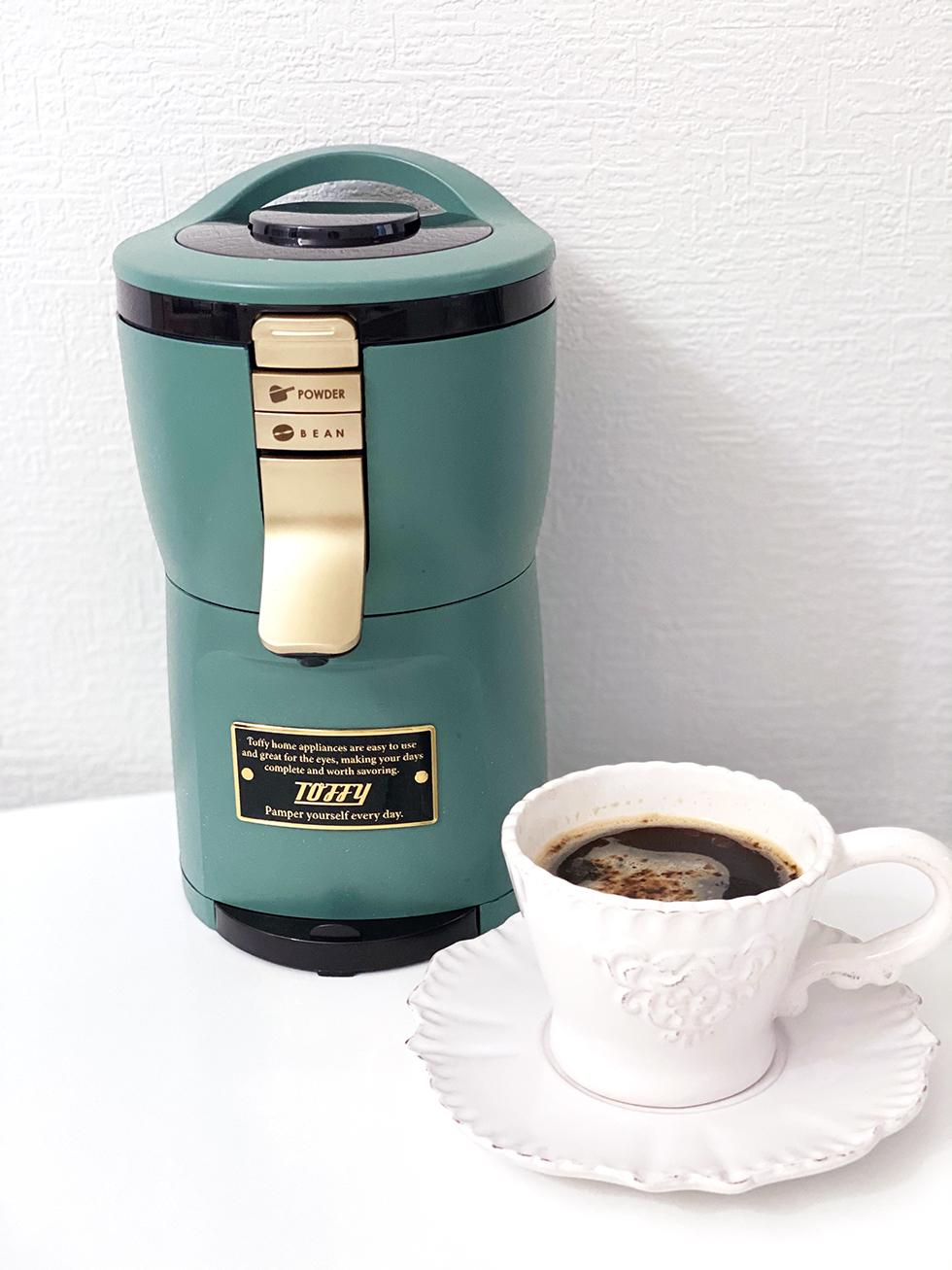 Toffy 全自動ミル付アロマコーヒーメーカー メリット
