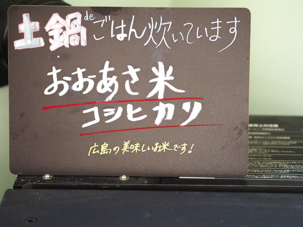CAFE FANDANGO 逗子ランチ
