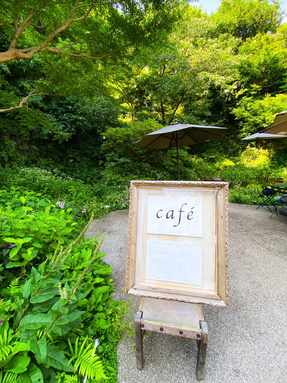 鎌倉フレンチ『古我邸』ガーデンカフェ