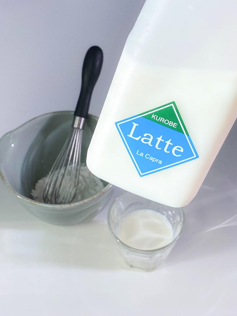 ヤギのミルク レシピ